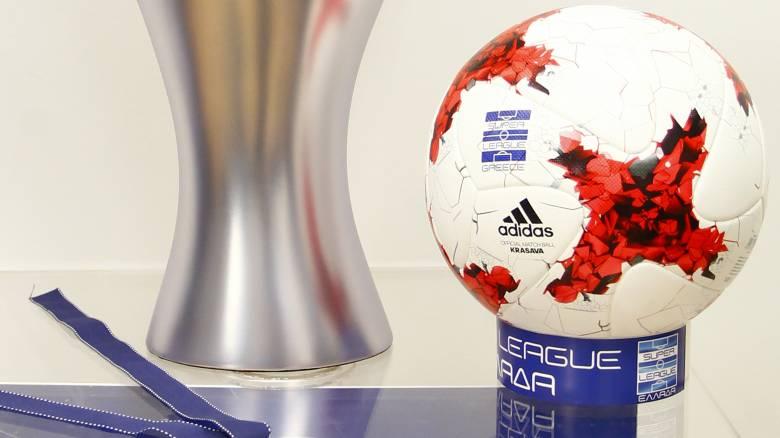 Super League: Χωρίς play off το νέο πρωτάθλημα που ξεκινά