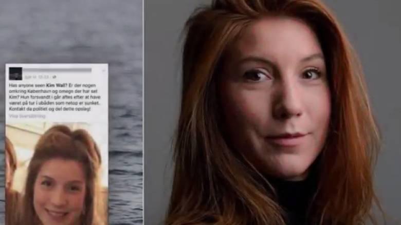 Τέλος στο μυστήριο της εξαφάνισης της δημοσιογράφου: Η ομολογία του εκατομμυριούχου για το πτώμα της
