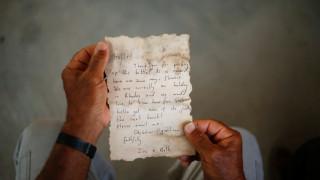 Μήνυμα σε μπουκάλι ταξίδεψε από τη Ρόδο ως τη Γάζα