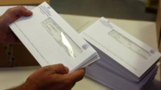 Διορία 15 ημερών σε 761.000 φορολογουμένους να πληρώσουν 340 εκατ. ευρώ