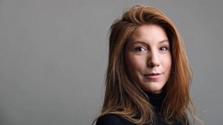 Δανία: Βρέθηκε σορός που πιστεύεται ότι ανήκει  στη Σουηδέζα δημοσιογράφο
