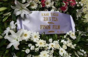 Στεφάνι από την Finos Film