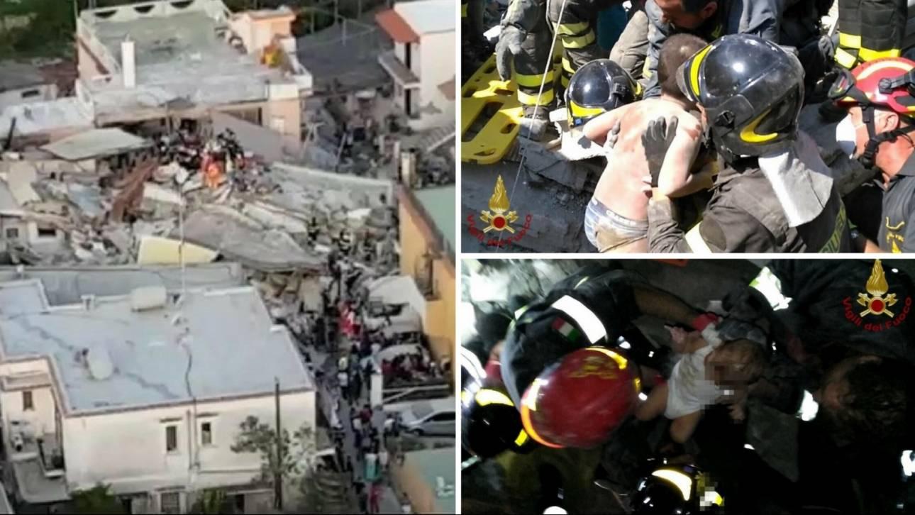Σεισμός Ιταλία: Απεγκλώβισαν παιδιά και πατέρα από τα συντρίμμια (vids)