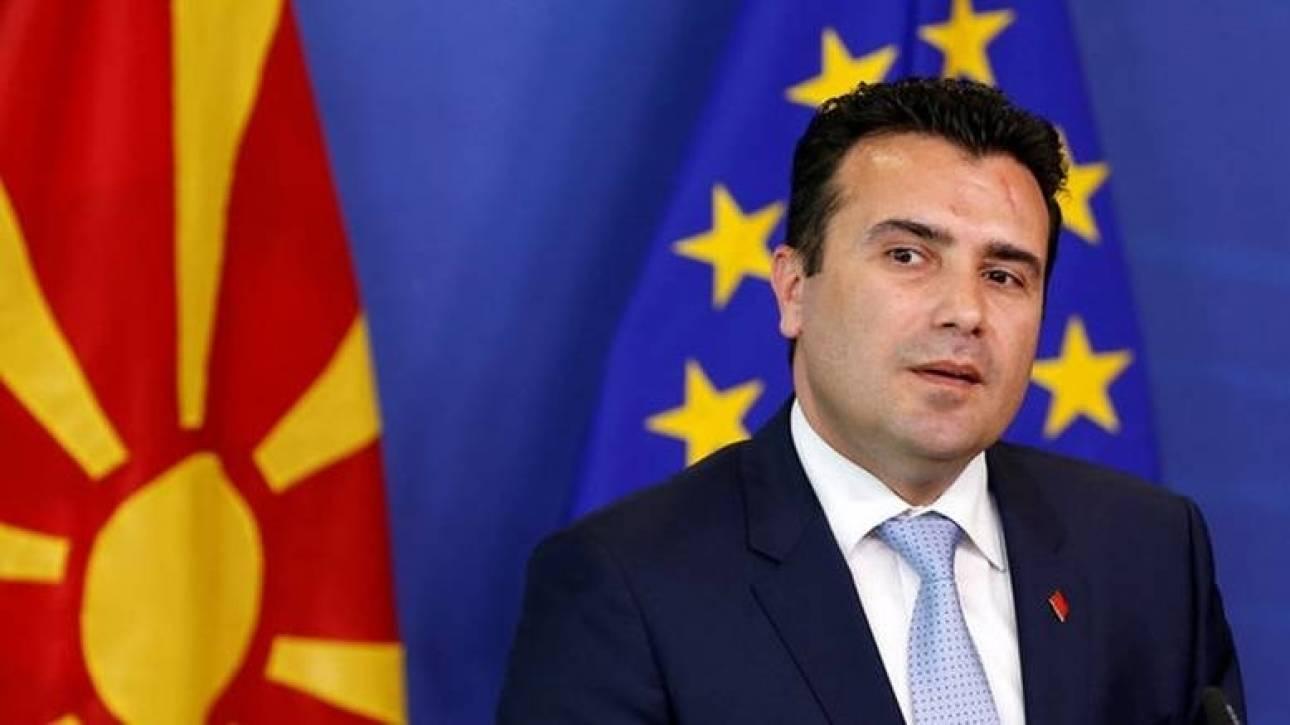 Τι λέει η ΠΓΔΜ για την αιφνίδια διπλωματική κρίση με τη Σερβία