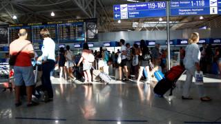 Βρετανός προκάλεσε αναστάτωση στο αεροδρόμιο του Ηρακλείου