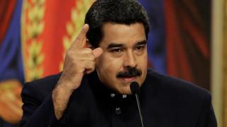 Βενεζουέλα: Ο Μαδούρο θέλει να εκδοθεί διεθνές ένταλμα σύλληψης της Ορτέγα