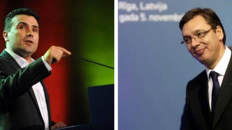Σερβία εναντίον πΓΔΜ: τι κρύβει η αντιπαράθεση του Βελιγραδίου με τα Σκόπια