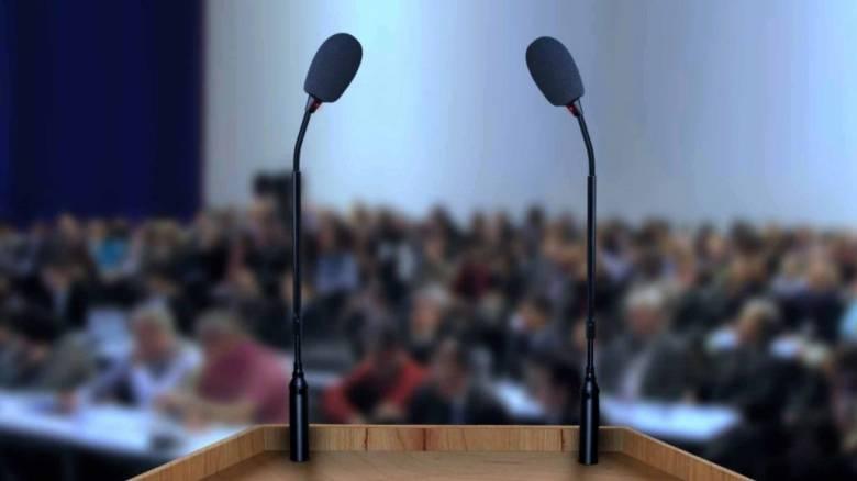 Διεθνές Συνέδριο «Journalism, Society and Politics in the Digital Media Era»