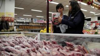 Διατροφικό σκάνδαλο στη Βρετανία: Χιλιάδες πολίτες ενδέχεται να μολύνθηκαν με ηπατίτιδα