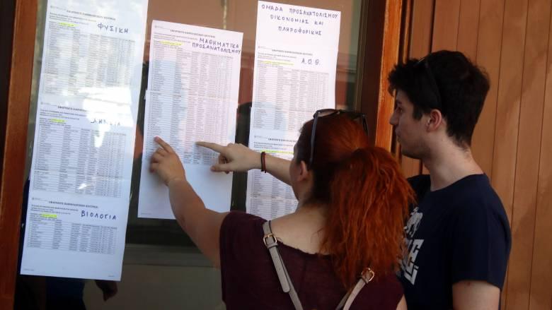 Πανελλαδικές εξετάσεις: Σήμερα ανακοινώνονται οι βάσεις εισαγωγής σε ΑΕΙ-ΤΕΙ