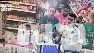Οι τρεις τζιχαντιστές ψωνίζουν σε σούπερ μάρκετ λίγες ώρες πριν από την επίθεση στο Καμπρίλς (vid)