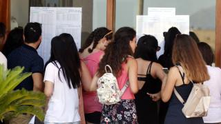 Πανελλαδικές εξετάσεις: Ανακοινώθηκαν οι βάσεις εισαγωγής σε ΑΕΙ-ΤΕΙ