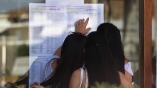 Βάσεις 2017: Η υποψήφια που συγκέντρωσε τα περισσότερα μόρια