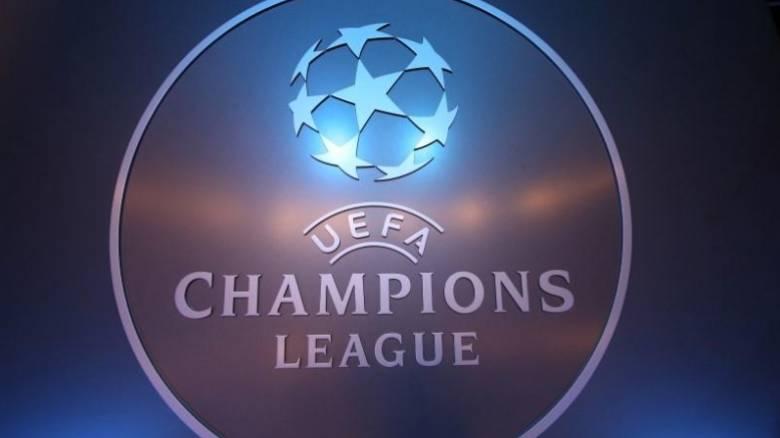 Champions League: Αυτοί είναι οι πιθανοί αντίπαλοι του Ολυμπιακού