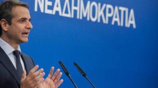 Μητσοτάκης: Στόχος μας είναι μια Ελλάδα που δίνει ευκαιρίες σε όλους