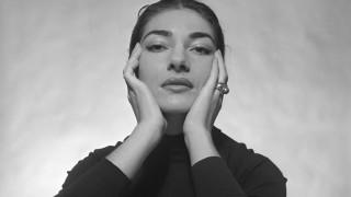 Μαρία Κάλλας: Γκαλά Όπερας από την Εθνική Λυρική Σκηνή για τη ντίβα
