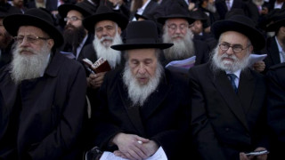 ΗΠΑ: Ραβινικές οργανώσεις «μποϊκοτάρουν» τον Λευκό Οίκο