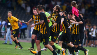 Europa League: Οι αντίπαλοι της ΑΕΚ στην κλήρωση