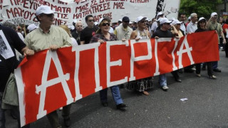 «Ταφόπλακα» στα εργασιακά δικαιώματα βάζουν οι αλλαγές στο συνδικαλιστικό νόμο
