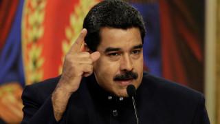 Βενεζουέλα: Σε δημοψήφισμα θα τεθεί το νέο Σύνταγμα της χώρας