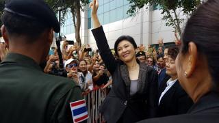 Ταϊλάνδη: Ένταλμα σύλληψης για την πρώην Πρωθυπουργό της χώρας