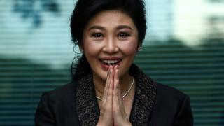 Ταϊλάνδη: Έφυγε από τη χώρα η πρώην πρωθυπουργός μετά το ένταλμα σύλληψης