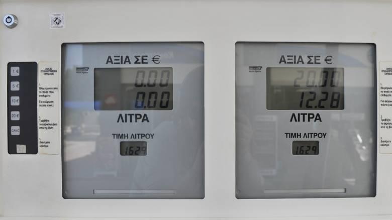 Επιβολή προστίμου συνολικού ποσού 200.000 ευρώ σε πρατήριο υγρών καυσίμων στον Πειραιά