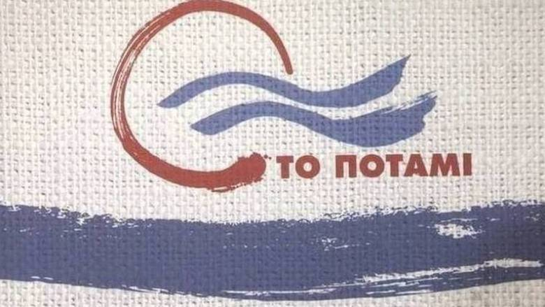Τσιόδρας: Το Ποτάμι συζητά μόνο για έναν νέο ενιαίο φορέα