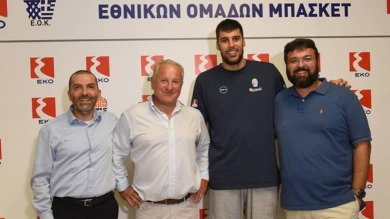 Η ΕΚΟ ευχήθηκε ΚΑΛΗ ΕΠΙΤΥΧΙΑ στην Εθνική Ομάδα Μπάσκετ  για το EUROBASKET 2017!