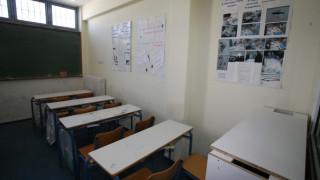 Οκτώ μαθητές κρατούμενοι πέτυχαν στις πανελλαδικές
