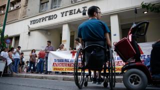 Έρχεται νομοσχέδιο για τη θωράκιση των δικαιωμάτων των Ατόμων με Αναπηρίες
