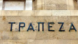 Θεσσαλονίκη:  Εξιχνιάστηκαν ληστείες σε υποκαταστήματα τραπεζών