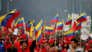 Βενεζουέλα: 49 μέσα ενημέρωσης έκλεισαν με εντολή... Μαδούρο
