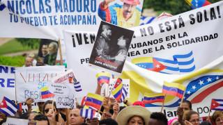 Κούβα: Στήριξη στον Μαδούρο, καταδίκη των κυρώσεων Τραμπ