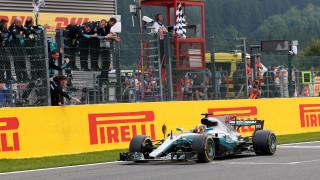 F1: Ο Λιούις Χάμιλτον ήταν ο θριαμβευτής στο Βέλγιο