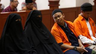 Ινδονησία: Καταδικάστηκε γυναίκα - σχεδίαζε επίθεση αυτοκτονίας έξω από το προεδρικό μέγαρο