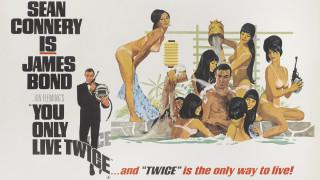 Σε δημοπρασία αφίσες της χρυσής εποχής του Χόλυγουντ