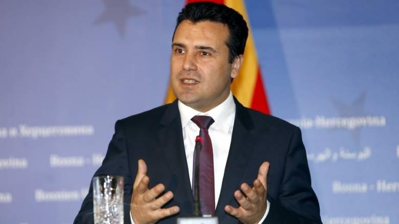 Πρωθυπουργός πΓΔΜ: Περιμένω από τον ΟΗΕ νέες ιδέες για το όνομα
