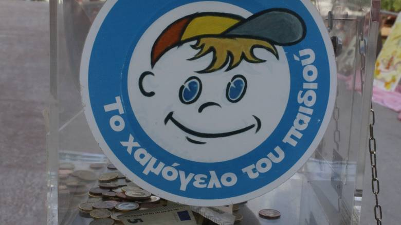 Ποσό 70.335 ευρώ ΕΝΦΙΑ καλείται να πληρώσει το «Χαμόγελο του Παιδιού»