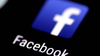 Νέος ιός στο facebook είναι ικανός να καταστρέψει τον υπολογιστή σας