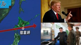 «Βρυχάται» ο Τραμπ: Όλες οι επιλογές στο τραπέζι μετά την πρόκληση Β. Κορέας