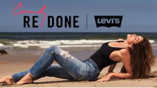 Η Σίντι Κρόφορντ σχεδιάζει και λανσάρει την δική της σειρά τζιν