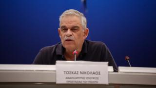 Τόσκας: Εμπρηστές πίσω από τις πυρκαγιές στη Ζάκυνθο
