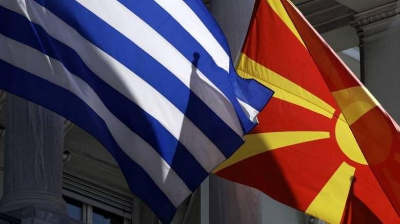 Έκτη συνάντηση για τα Μέτρα Οικοδόμησης Εμπιστοσύνης Ελλάδας-πΓΔΜ στην Αθήνα
