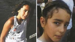 Μυστηριώδης εξαφάνιση 9χρονης από γάμο στη Γαλλία
