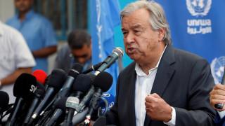 O Γκουτέρες ζητά την άρση του αποκλεισμού της Γάζας