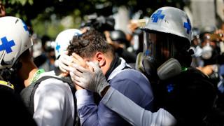 ΟΗΕ: Συστηματική χρήση υπερβολικής βίας και βασανιστήρια στη Βενεζουέλα
