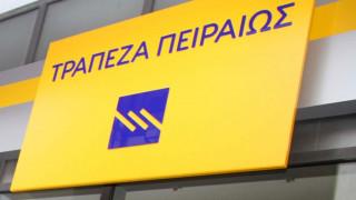 Τράπεζα Πειραιώς: Κέρδη 7 εκατ. ευρώ στο δεύτερο τρίμηνο 2017