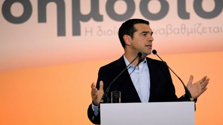 Το Impact hub Athens επισκέπτεται ο Τσίπρας