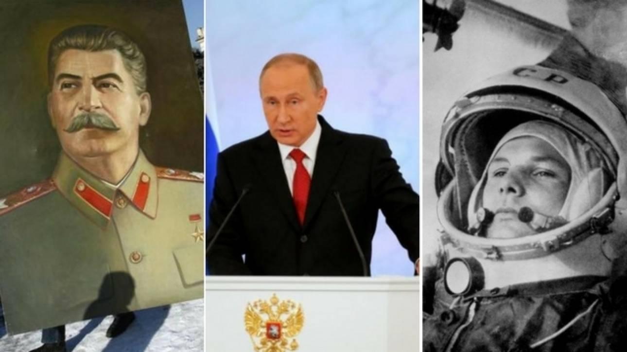 Οι Ρώσοι με την μεγαλύτερη επιρροή στον αιώνα 1917-2017